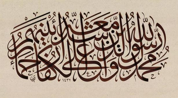 مقابلة مع مصمم الخطوط الطباعية/ عبد السميع سالم رجب
