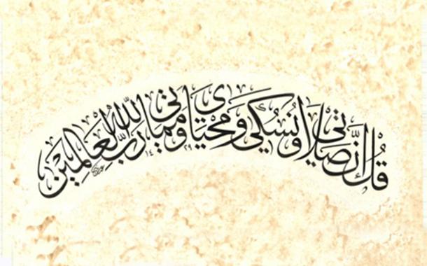 الخط الطباعي HS Albasim B