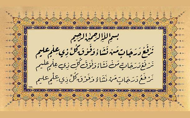 مقابلة مع مصمم الخطوط الطباعية/ سلطان المقطري