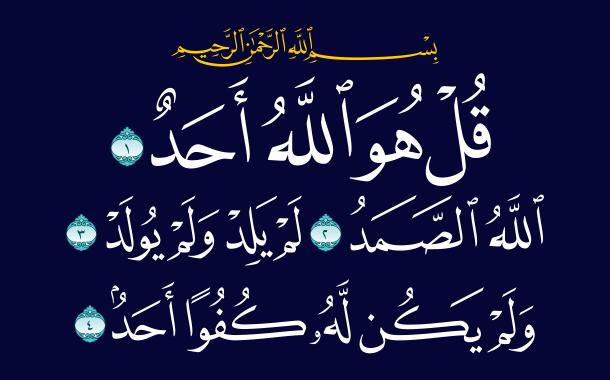 القرآن الكريم والخط العربي ... بقلم/ علي عبد الله البداح